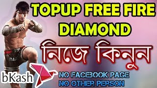 HOW TO TOPUP FREE FIRE DIAMOND IN BANGLADESH || EASY AND SECURE WAY TO TOPUP FREE FIRE DIAMOND IN BD