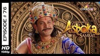 Chakravartin Ashoka Samrat - 18th May 2015 - चक्रवतीन अशोक सम्राट - Full Episode (HD)