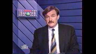 Выборы президента (3 июля 1996) Итоги, 02:00 (Специальный выпуск)