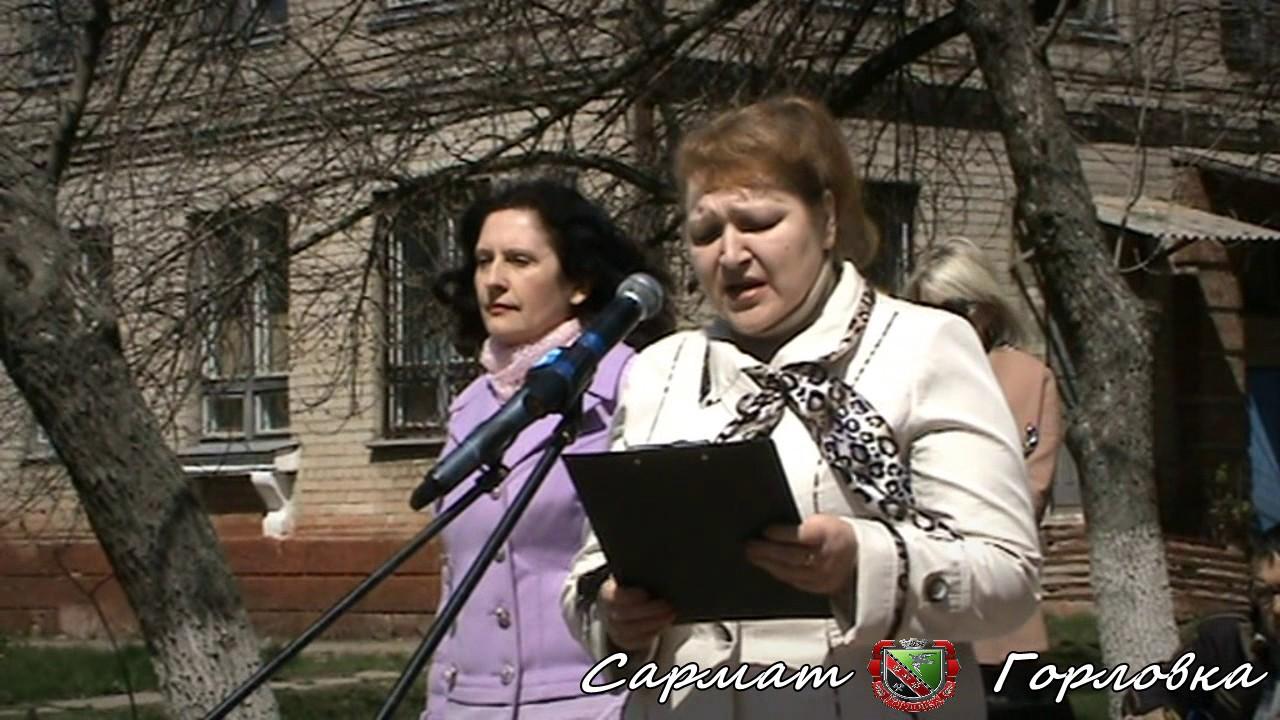 Митинг -реквием посвященный 31 годовщине Чернобыльской катастрофы.Горловка.
