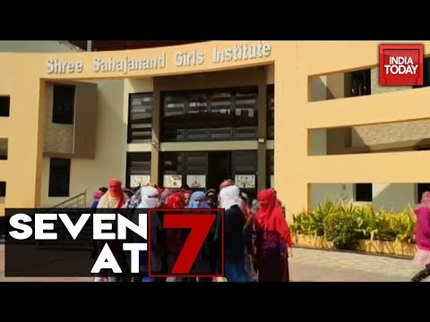 7@7 | Watch The Top News Of The Day | India Today | 14th February 2020