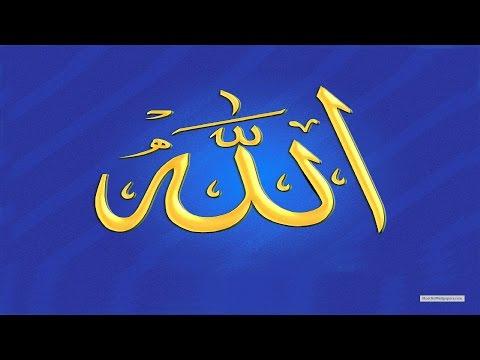 Surah Az-Zumar. AI Afasy..English and French (Francais).