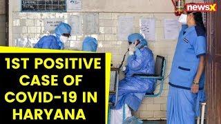 Coronavirus Update : 1st Positive case of Coronavirus in Haryana | NewsX