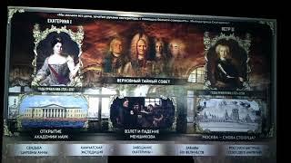 Смотреть видео Музей  РОССИЯ   МОЯ ИСТОРИЯ  Ставрополь онлайн