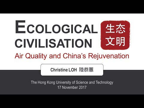Opportunity of Mainland China's Ecological Civilization
