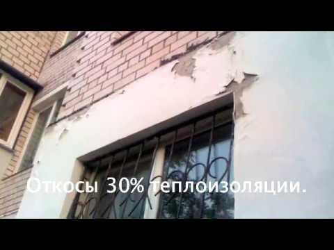 Видео Ремонт дома в архангельске