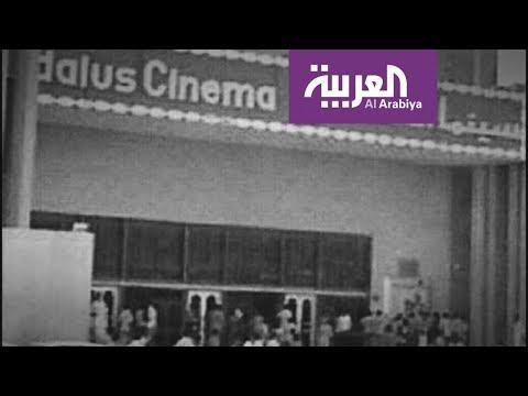 تعطش في السعودية لإنطلاق السينما