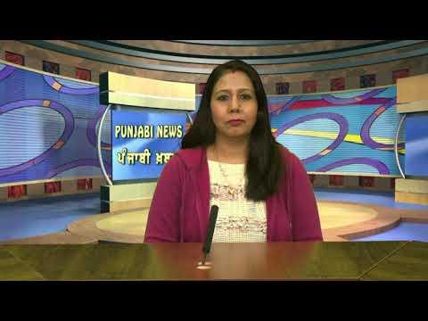 JHANJAR TV NEWS FROM PUNJAB GIDARWAHA POLICE RECOVERED 90 BOXES OF ILLEGAL LIQUOR IN GIDARBAHA NOV,2