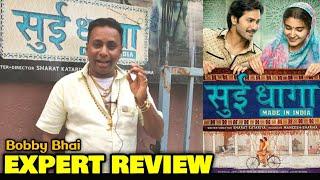 Bobby Bhai EXPERT REVIEW On Sui Dhaga   Varun Dhawan, Anushka Sharma   Honest Public Review