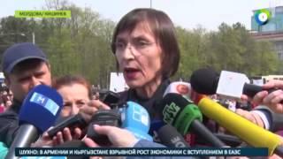 Уроки протеста  в Кишиневе учителя продолжают забастовки   МИР24