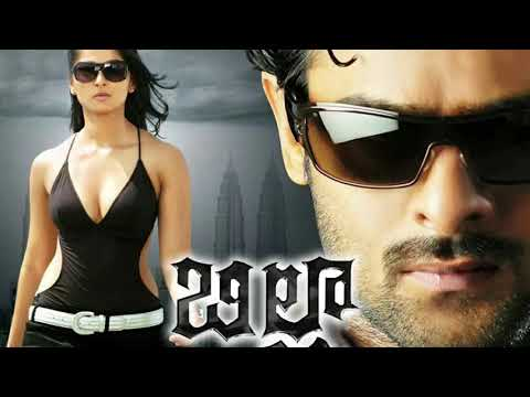 Billa telugu mp3 320kbps