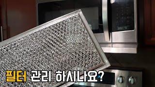 집에서 음식 냄새 없애려면 '이것' 부터 : 전자렌지 …