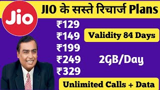 Jio Best Recharge Plan - 129/149/199 All Explained | Jio Best Recharge Plan 2020 |jio new plans 2019