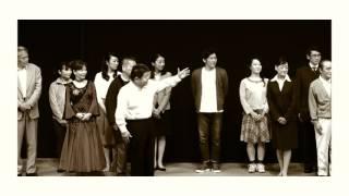 「生きる」墨田公演 ゲネプロダイジェスト