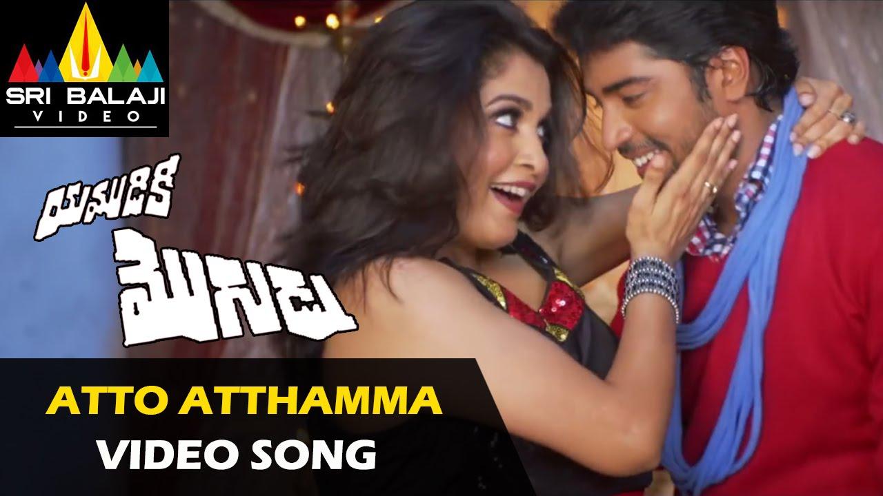 Yamudiki Mogudu Video Songs Atto Attamma Video Song Allari Naresh Sri Balaji Video Youtube