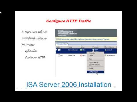 Microsoft ISA Server 2006 Installation Guide New 2014
