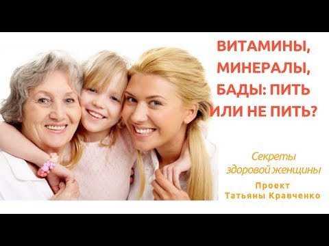 БАДы. Пить или не пить?   Diets.ru   360x480
