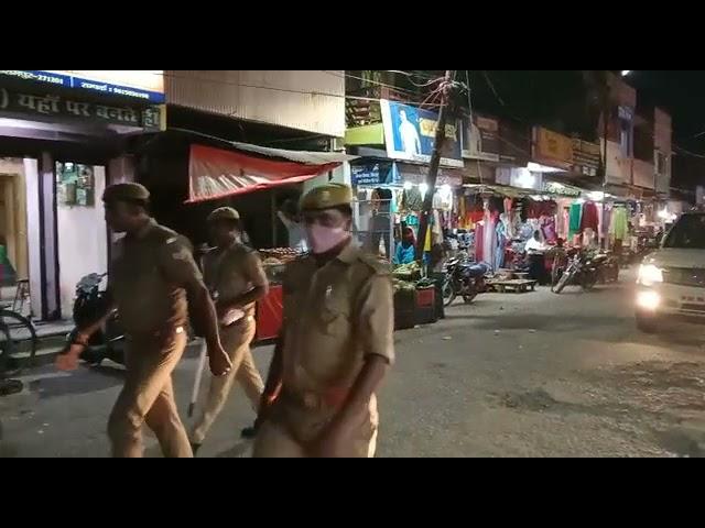 बलरामपुर अपर पुलिस अधीक्षक   श्री अरविंद मिश्र द्वारा मोहर्रम के त्यौहार को लेकर बलरामपुर नगर में फ्