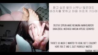 Bye Bye My  Blue - Baek Yerin (15&) Lyrics [Han,Rom,Eng]