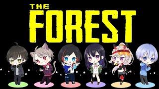 【The Forest】BIGで森へGO【ぶいすぽ/一ノ瀬うるは】