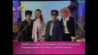 """Фрагменты передачи """"Хорошие шутки"""" с Анастасией Заворотнюк (2005)"""