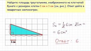 Задание №3 ЕГЭ 2016 по математике. Урок 3