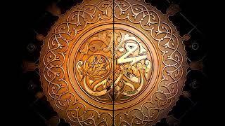 Muhammad | Wikipedia audio article