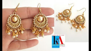 How to make designer chandbali earrings at home / water proof earrings without wraping silk thread