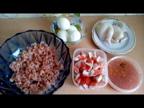 Салат з креветками і червоною ікрою - як смачно і швидко готувати з рибою і морепродуктами з відео