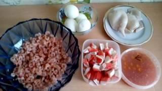 Салат  «Праздничный» с креветками, кальмарами и икрой. Отличный рецепт к Новому Году!