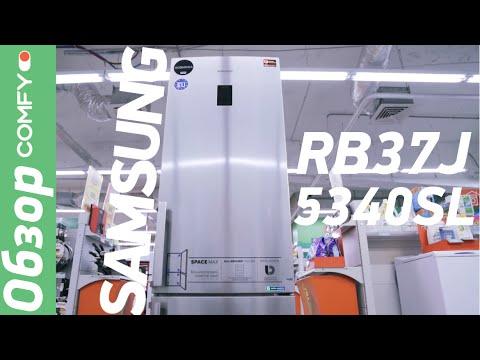Samsung RB37J5340SL/UA - большой холодильник с зоной свежести - Обзор от Comfy.ua