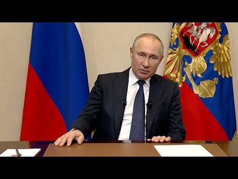 Обращение Путина по коронавирусу (ВИДЕО)