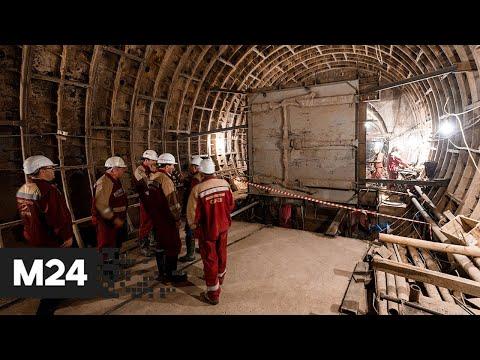 Какие стройки метро Москвы заморозили из-за коронавируса? - Москва 24