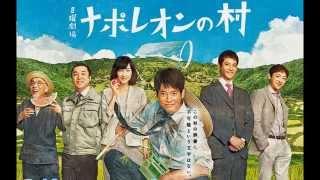 """スーパー公務員""""唐沢寿明が限界集落を救う TBS新ドラマ『ナポレオンの村..."""