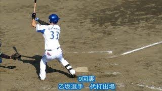 2017年5月28日 平塚球場 横浜DeNAベイスターズvs東京ヤクルトスワローズ.