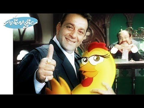 Venkys Chicken TVC. Sanjay Dutt & animated chicken!!