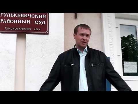 Помощь в получении кредита в Челябинске