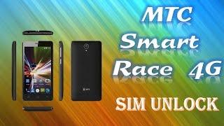 MTC Smart Race 4G - Отвязка от оператора (Sim Unlock)