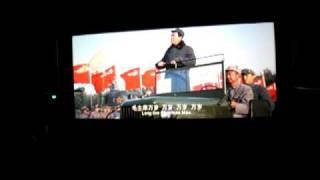 Jian Guo Da Ye - 建国大业 - estratto 1