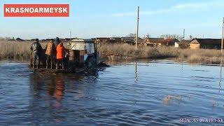 Паводок. Жители Бобровки просят привезти им хлеб и питьевую воду