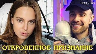 """✅ Признания Егора Крида и Дарьи Клюкиной о шоу """"Холостяк 6"""""""