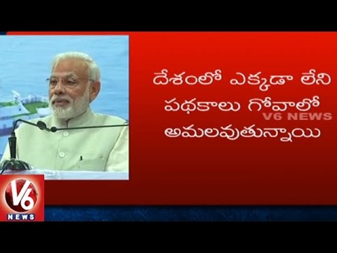PM Narendra Modi Says Wait Till December 30, Punish Me If Problems Later | V6 News