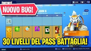 NEW BUG on FORTNITE? 30 LIVE SITS PASS in 1 MINUTE! (Patched)
