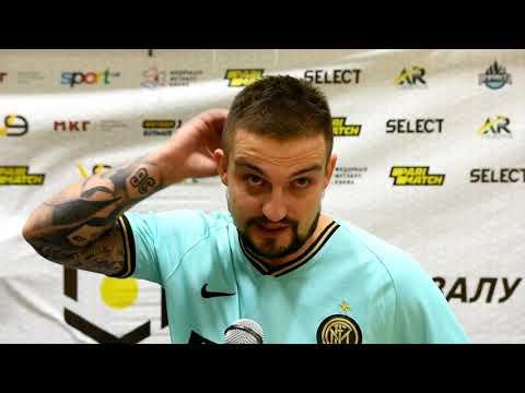 Інтерв'ю Вадим Дробашко | INTER 5:5 GRIFFIN