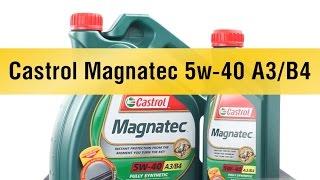 Моторное масло Castrol Magnatec 5w-40 A3/B4