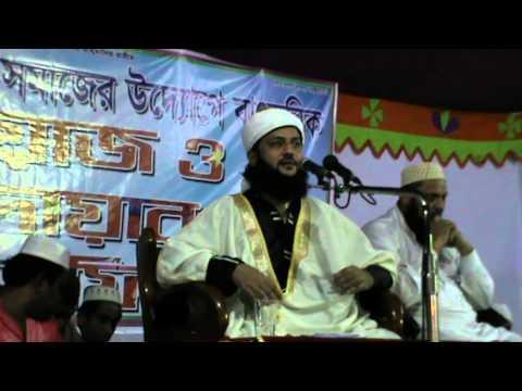 mufti dr.anayat ullah abbasi 2014(part-1): bangla waz