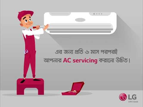 LG AC Cleaning & Servicing with Specialized Service Team | LG Bangladesh