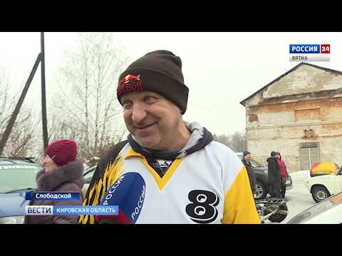 Вести. Спорт (15.03.2020)(ГТРК Вятка)