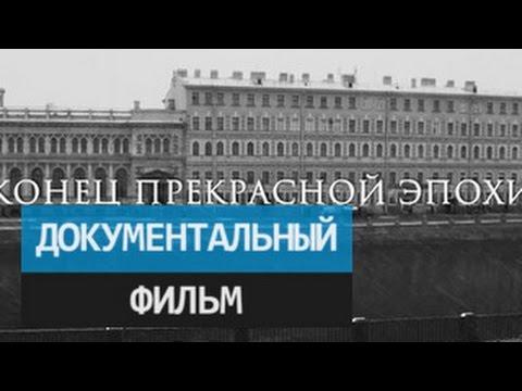 Конец прекрасной эпохи--И. Бродский и С. Довлатов