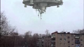НЛО в Павловском Посаде